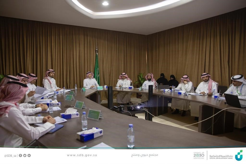 With 12 institutions participation, SDB holds the First Microbusinesses Meeting